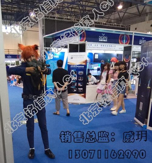 北京铭信科技有限公司