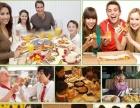漳州西餐披萨店加盟 5平米店面多卖 一年赚20万