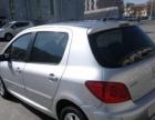 标致307两厢 2010款 1.6 手自一体 舒适版-全车原漆新