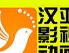 山西FLASH动画 商业动画广告 MG动画制作