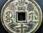 北京北宋战国钱币的价格如何?