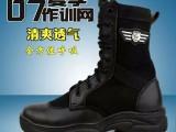 夏季网眼作战靴黑色超轻保安靴作训靴子男女特种兵高帮透气网眼