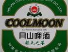 月山啤酒加盟