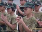 中小学生寒假为什么要参加广州冬令营拓展训练