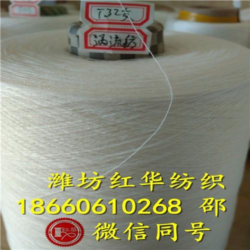 供应涡流纺大化涤纶纱32支纯涤纱T32S大化纯涤纱
