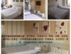 碧桂园凤凰国际公寓式家庭宾馆
