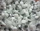 专业厂家生产加工修复抗衰因子EGF冻干粉