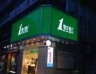 广州一点点奶茶加盟,小投资,大收入