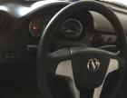 比德文电轿M8油电混动,三厢轿车,电动汽车特价出售