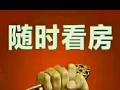 江东二区,单间出租,300/个月,
