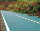 深圳彩色透水混凝土市政园林景观道路铺装材料
