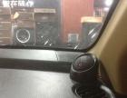 长城哈弗H6温州左声道汽车音响改装以色列摩雷狮龙隔音