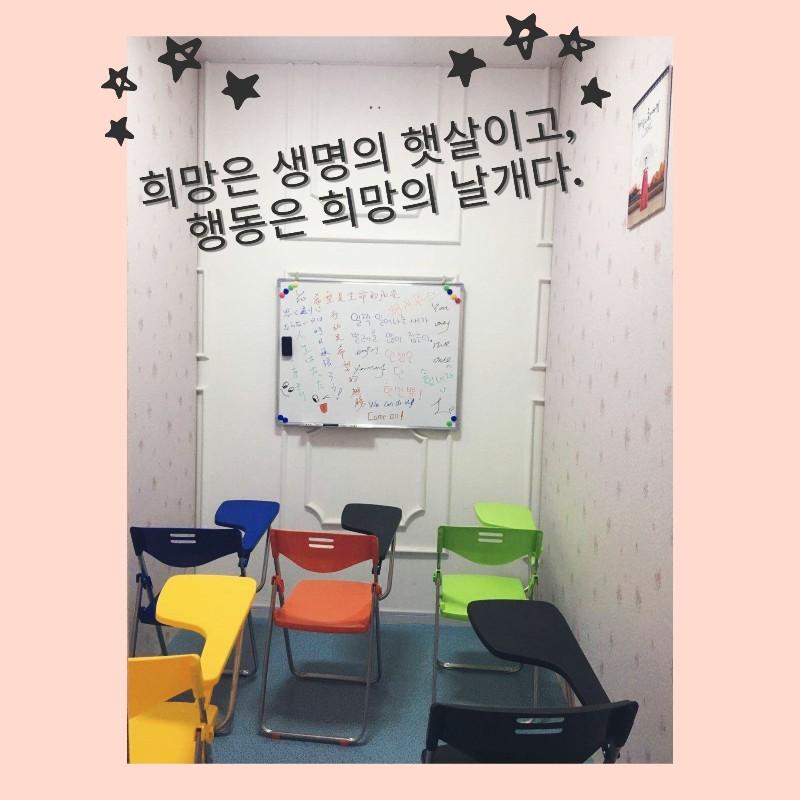 暑假学日韩英语,就到南三环同步外语学院,专业的老师,超低价