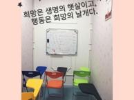 南三环同步外语学院,日韩英语培训,暑假优惠进行中