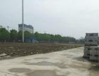 广益路G60国道附近1万亩空地出租