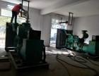 上海二手发电机回收+二手发电机转让+二手发电机出租销售