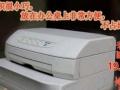 发票快递单小 收据打印机专卖 品质保证 5年保修