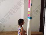 超声波身高体重测量仪可同时测儿童成人的身高体重坐高等功能