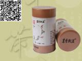 梅州知名的金骏眉茶叶供应商,金骏眉茶叶市场价格