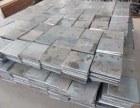 供应河北瑞银金属制品物超所值的纵剪|山东纵剪开平加工