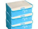 高品质牛津布内衣格 内衣收纳盒三件套 六色可选