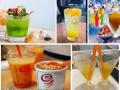阿拉丁冷饮加盟费多少 冷饮加盟十大品牌