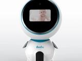 ibotn爱蹦,专业的儿童智能陪护机器人