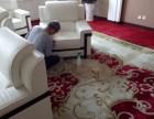 青岛专业清洗保养皮沙发清洗皮座椅清洗保养皮具