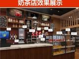 四川省成都市里有卖奇博士奶茶店设备 成都市饮品店设备