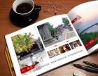 石家庄画册设计包装设计品牌设计