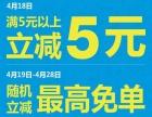 qq钱包支付潍坊各县市区招代理加盟 家政服务