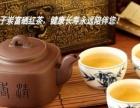 蕉岭富硒红茶加盟 礼品 投资金额 50万元以上