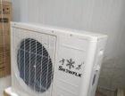 全新 雪花牌空调便宜出售了1500元