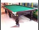 星牌台球桌厂家 北京双星台球桌厂家 普通台球桌生产厂家