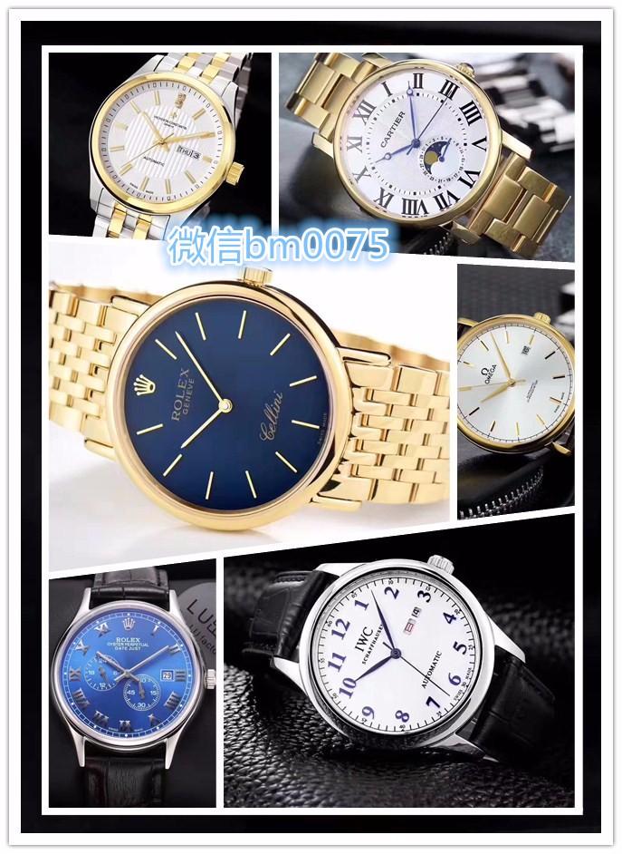 男人为什么要戴手表?荆州高仿精仿名表 包包 鞋子 衣服 皮带