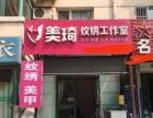 (个人)大型社区临街底商 美甲店转让