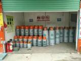 廣州安燃燃氣公司持證經營專業快速安全送煤氣