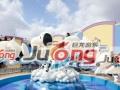 儿童游乐园加盟许昌巨龙游乐飞天史努比特色热销项目