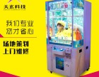 2017最新儿童投币电玩游艺设备成人模拟电玩游艺设备