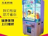 2017新兒童投幣電玩游藝設備成人模擬電玩游藝設備
