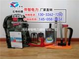 武汉防汛组合工具包厂家直销价格优惠