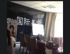 广鑫大厦 写字楼 65平米