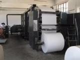 北人轮转印刷机