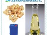 厂家直供 临界萃取生姜油 食品级姜油树脂 姜辣素25-50%