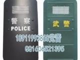 北京盾牌 军用盾牌 盾牌 保安盾牌 迷彩盾牌