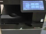 桐廬上門打印機維修 復印機維修