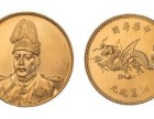 各类古钱币 古玩 古董快速交易