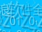耗资百万-逐浪软件启用全新国际域名z01.com