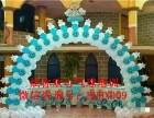 南京气球培训 上海气球培训 北京气球培训 郑州洛阳气球培训
