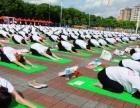 金蝉瑜伽---健身首选俱乐部,来电预约免费体验